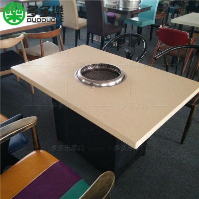 韩国木炭烧烤桌 韩式炭火烧烤桌子 自助碳烤桌椅