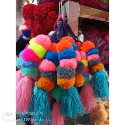 毛线流苏毛线球吊穗包袋配件