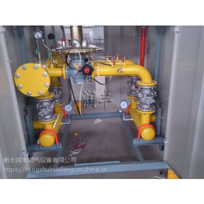 莱芜润丰燃气调压器燃气减压阀RTZ系列天然气调压阀