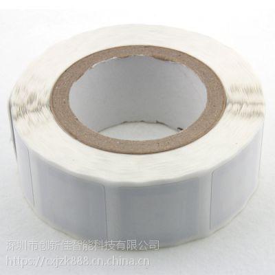 定制MIFARE Ultralight C电子标签 nfc贴片 超薄抗金属手机感应标签