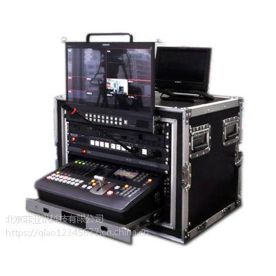 索尼/SONY8M移动箱载演播室导播监视录像机导演通话监控器切换台
