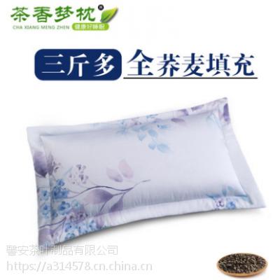 成人睡眠枕 棉布 纯荞麦 家装版