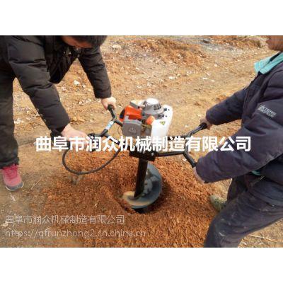 大排量 大功率手提挖坑机 自由搭配钻头挖坑机润众