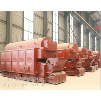 山东卧式生物质锅炉/山东山成能源装备有限公司
