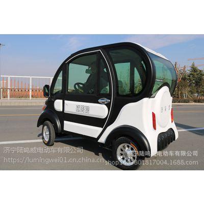 越野电动四轮车成人电动汽车油电两用四轮电动轿车五门5座电瓶车