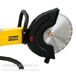手持混凝土切割机阿特拉斯LS14液压切割机