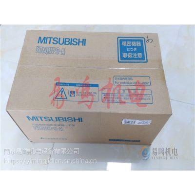 日本三菱 UPS电源FW-A10H-0.7K 特价出售