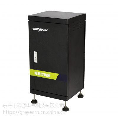 肇庆脱水机专用变频器,肇庆市绿源脱水机,肇庆市绿源空压机。