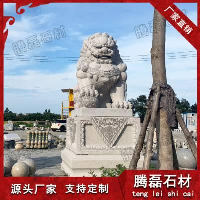 石雕动物雕塑 室外 大门石雕狮子 镇宅青石狮子