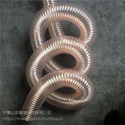 聚氨酯PU钢丝吸尘管木工机械吸尘除尘好帮手