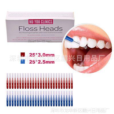 外贸爆款口腔护理牙齿清洁牙缝刷牙间刷齿间刷50支牙缝刷50支一组