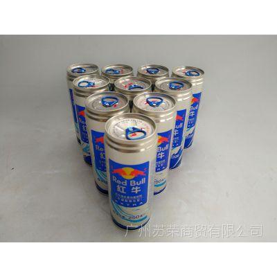 红牛维生素功能饮料250毫升X24罐箱强化型正品全国多省包邮