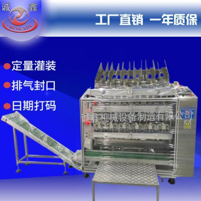 广州厂家出售常压化妆品大型面膜机 六通道全自动面膜机 液体灌装