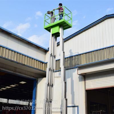 济南三柱铝合金升降机,14-18米升降平台,高空作业