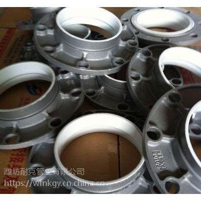 耐锐克DN80衬塑沟槽法兰、优质衬塑沟槽法兰厂家、耐高压衬塑管件