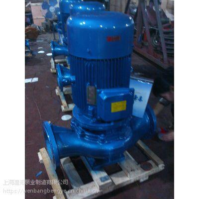 立式离心泵价格50GDL18-15*10-15kw