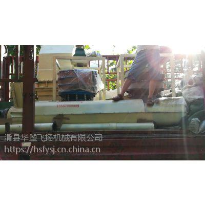 供应废旧编织袋回收造粒生产设备