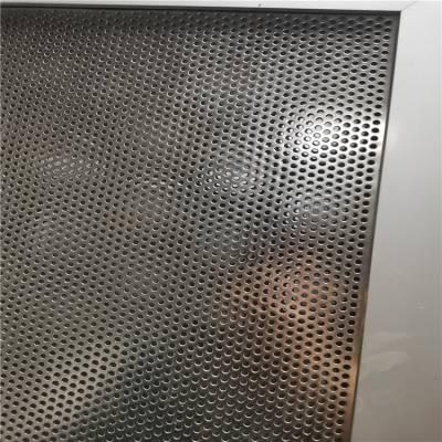 冲孔网图片 冲孔网片 穿孔板吸音板