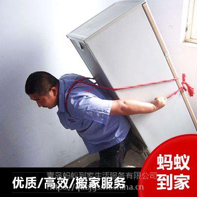 黄岛优质搬家服务 办公室搬家 出售收纳箱 电话0532-83653077