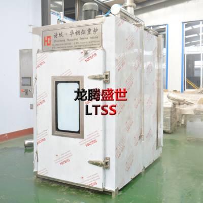 厂家直供500型熏鸡烟熏炉 烟熏鸭子上色机 烘干箱