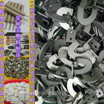 零件来图加工 大板铝板cnc加工 数控车床加工外圆磨加工机械加工