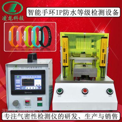 厂家直销热水器零部件密封防水检测仪 差压式防水泄漏检漏仪