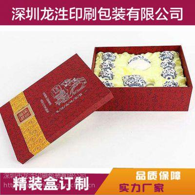 精装礼盒定制,精品盒定做,精装盒定做,通用包装礼品纸盒定制