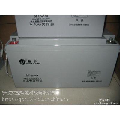 销售圣阳蓄电池12V120AH低价处理质保三年
