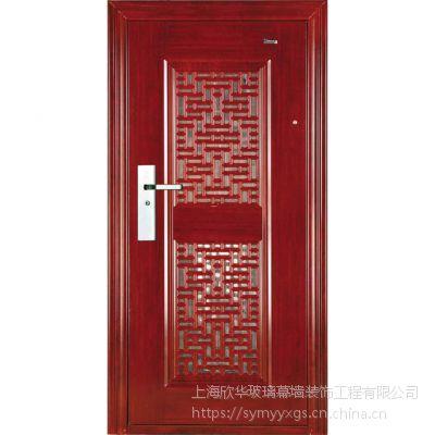 供应防盗门维修王力防盗门维修上海中心锁芯更换