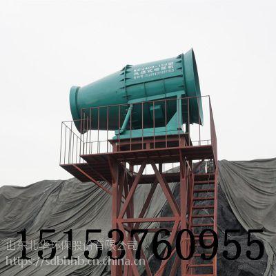 煤场工地环保除尘喷雾机 北华高塔式遥控喷雾炮