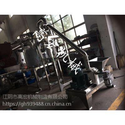 活性炭粉碎机 木炭超细磨粉机 高效粉碎机