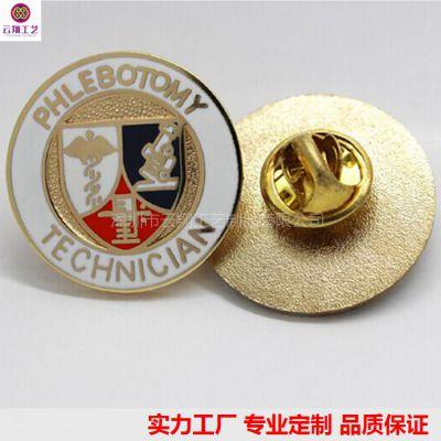 专业定制金属徽章 高档铜材质徽章 订做电镀金银铜徽章厂家直销