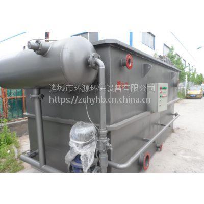 环源HY-QF固液分离污水处理设备平流式溶气气浮机