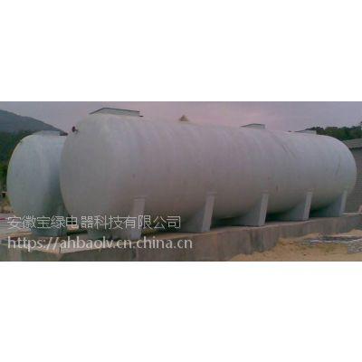 安徽宝绿供应碳钢式一体化污水处理罐体