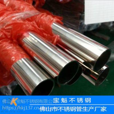 供应304不锈钢圆管22*1.0mm价格多少