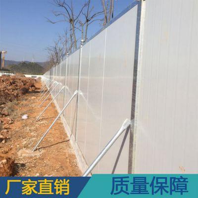 彩钢泡沫荚心板围挡江门建筑工地施工围栏市政文明施工围板围墙