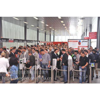 2021意大利国际橡塑展米兰塑料展