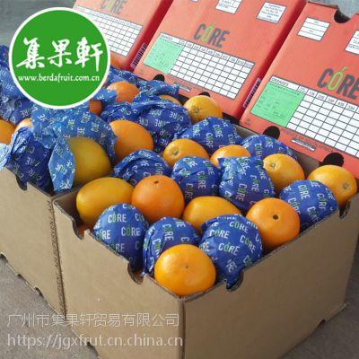 夏季7-10月专供30斤装新鲜南非进口水果脐橙货源一级批发