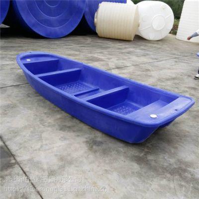 4.6米加厚pe塑料渔船水产养殖塑料船双层牛筋捕鱼船保洁打捞小船