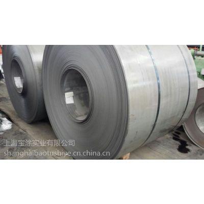 宝钢酸洗板QStE340TM是什么材料