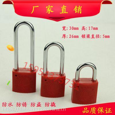 供应德利电力表箱锁 圆筒钥匙塑钢锁 物业专用挂锁