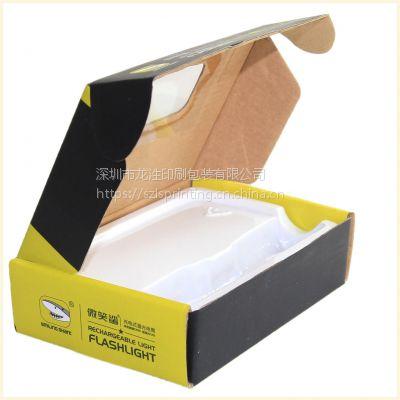 深圳通用型高档纸质包装盒定制 瓦楞纸彩盒纸盒定做印刷 彩色包装盒定制