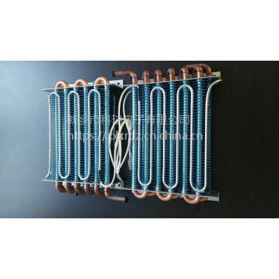 供应河南展示柜,实验仪器翅片蒸发器冷凝器~~~~~铝翅片,