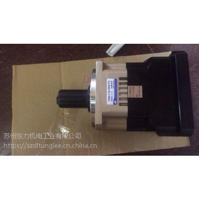 台湾东力伺服减速机TRA-116-005-P2