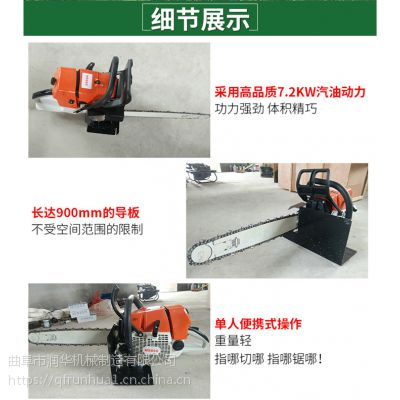 园林绿化专用苗木移植机 高配置合资挖树机 起土球用挖树机