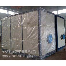 明信1吨锅炉燃天然气低压室燃真空热水生活锅炉星级宾馆酒店空调机组