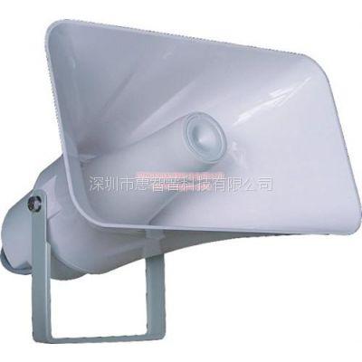 广域宽频号角喇叭|ABS号角喇叭|惠智普专业生产