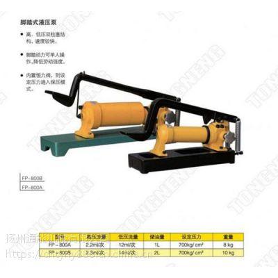 油压泵站配件,油压泵站,扬州通能机械(在线咨询)