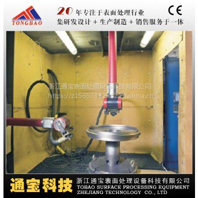 浙江通宝专业生产TB-11轴 航空发动机11轴数控喷丸机 喷丸强化机 数控自动喷砂机