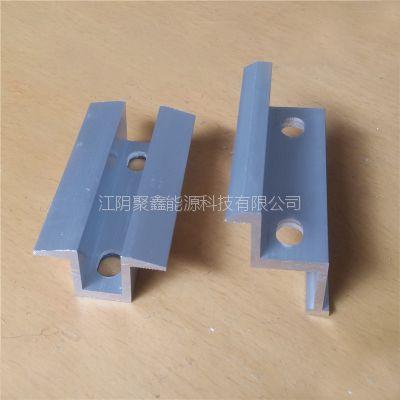 光伏组件压块双孔中压块边压块厂家直销定制